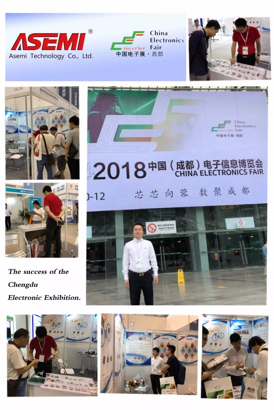 ASEMI attended 2018 CHINA ELECTRONICS FAIR