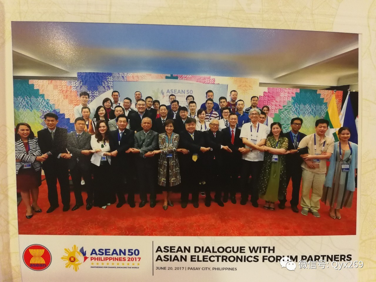 [ASEMI] The 13th Asian Electronic Forum (AEF)!.2