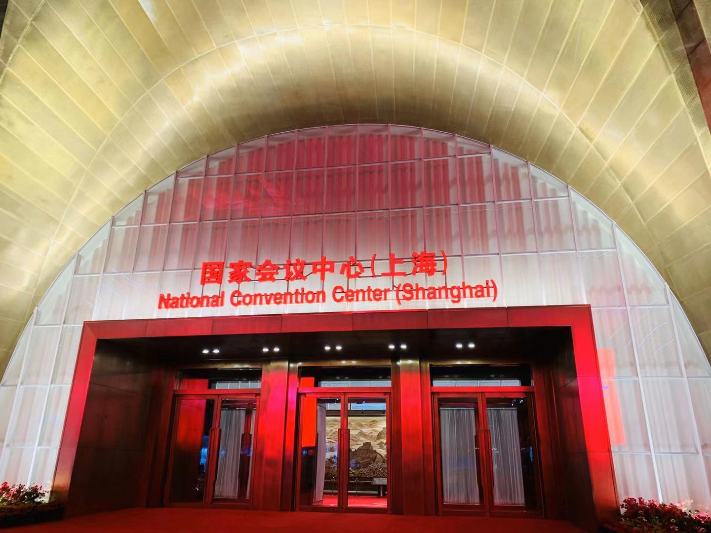 ASEMI enters the 2nd  CIIE  in Shanghai