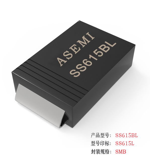 【SS610BL-SMB】SS610BL.SS620BL,SS66BL,ASEMI Low voltage drop diode
