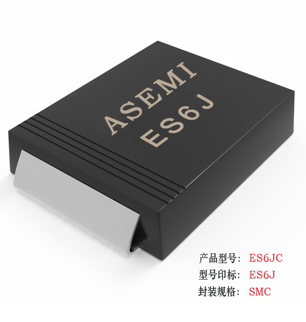 【ES6J-SMC】ES6JC/ES6DC/ES6EC/ES6GC/ES6K,ASEMI ultra fast recovery