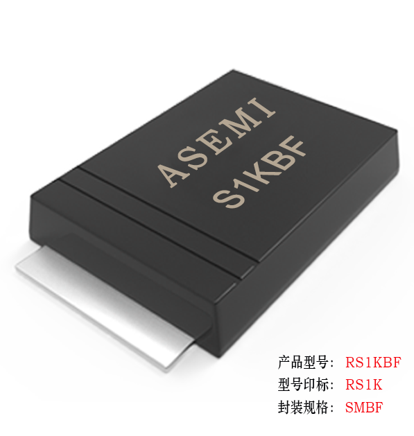 [RS1M-SMBF] RS1JBF/RS1GBF/RS1DBF RS1KBF ASEMI SF recovery diode